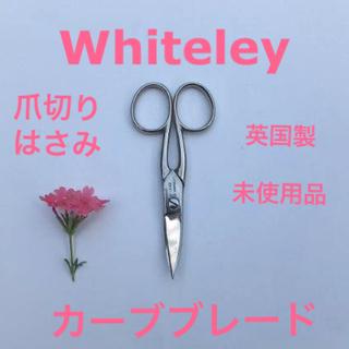 爪切りはさみ カーブブレード 未使用品 英国製 H-22 爪切り鋏(はさみ/カッター)