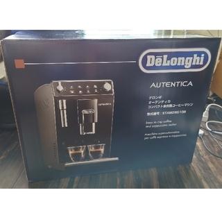 デロンギ(DeLonghi)のデロンギ オーテンティカコンパクト(コーヒーメーカー)