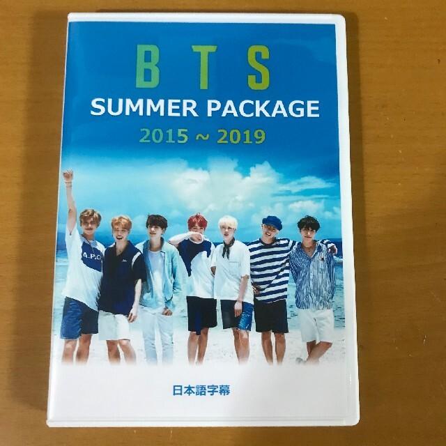 防弾少年団(BTS)(ボウダンショウネンダン)のBTS サマーパッケージ 5枚組 DVD エンタメ/ホビーのCD(K-POP/アジア)の商品写真