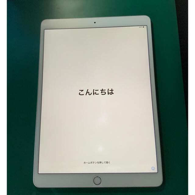 Apple(アップル)のiPad Air 3 (箱、急速充電ケーブル、20W対応アダプター、フィルム付) スマホ/家電/カメラのPC/タブレット(タブレット)の商品写真