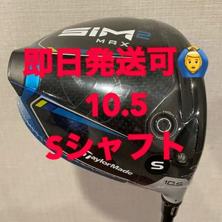 TaylorMade - SIM2 MAX TENSEI BLUE TM50 10.5 S