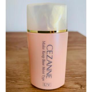 CEZANNE(セザンヌ化粧品) - 【美品】セザンヌ 皮脂テカリ防止下地 保湿タイプ オレンジベージュ 30ml