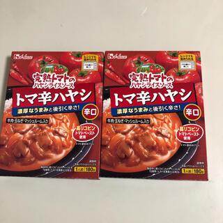 ハウスショクヒン(ハウス食品)の完熟トマトのハヤシライスソース トマ辛ハヤシ2箱(レトルト食品)