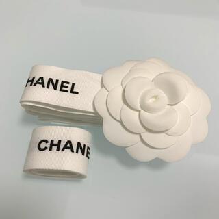 CHANEL - シャネル ラッピングリボン