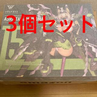 コトブキヤ(KOTOBUKIYA)の3個セット 未開封新品 朱羅 玉藻ノ前 メガミデバイス タマモ (プラモデル)