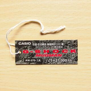 G-SHOCK - 【送料無料】タグ マッドマン AW-570 カシオ G-SHOCK