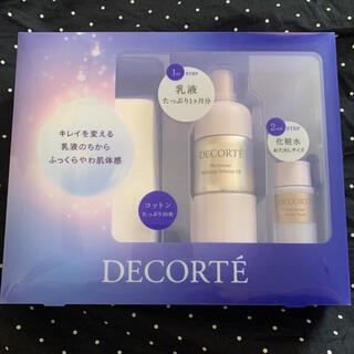 COSME DECORTE - コスメデコルテ  フィトチューン 乳液