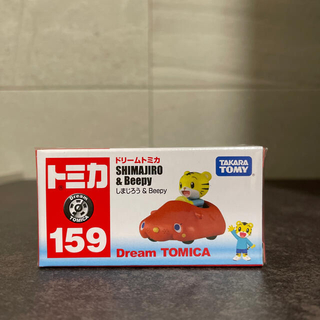 Takara Tomy - しまじろう&beepy トミカ 159