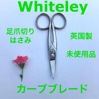 足爪切りはさみ カーブブレード 未使用品 英国製 H-25 爪切り鋏(はさみ/カッター)
