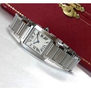 Cartier - ☆美品☆ カルティエ タンクフランセーズ レディース SM スティール / 腕時