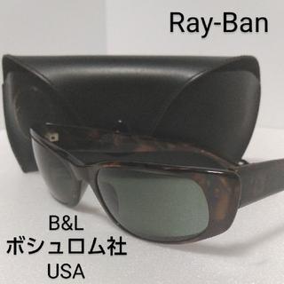 レイバン(Ray-Ban)の【希少品】B&L アンティーク レイバン ユニセックス おしゃれ ビーチ プール(サングラス/メガネ)