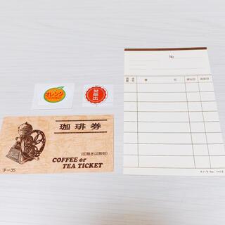 山田文具店 おすそ分け 紙モノ(印刷物)