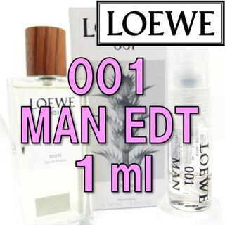 ロエベ(LOEWE)の【新品】ロエベ LOEWE 001 MAN EDT 1ml お試し 香水(香水(男性用))