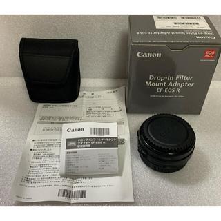Canon - キヤノン ドロップインNDフィルター マウントアダプタ EF-EOS R ほぼ新