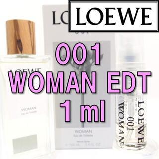 ロエベ(LOEWE)の【新品】ロエベ LOEWE 001 WOMAN EDT 1ml お試し 香水(香水(女性用))
