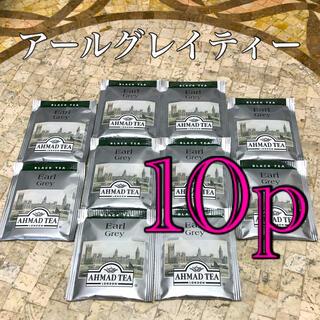 【英国】紅茶 アールグレイティー☆ティーパック☆10p おすすめ♪(茶)