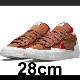 sacai - 28cm Sacai Nike Blazer Low British Tan