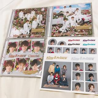 ジャニーズ(Johnny's)の【特典付き】Memorial King&Prince CD シングル(ポップス/ロック(邦楽))