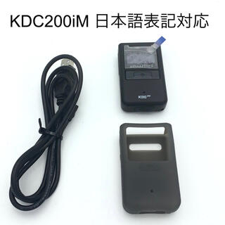 KDC200iM 日本語表示対応 送料無料