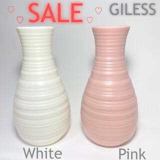 SALE 数量限定 花瓶 フラワーベース インテリア ホワイト 白 ピンク