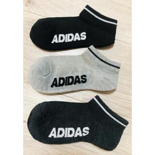 アディダス(adidas)のアディダス adidas くつ下 21.〜23(靴下/タイツ)