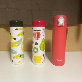 【新品未使用】デザインマイボトル  保冷・保温 ステンレス【送料無料】(水筒)