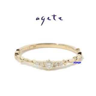 agete - 廃番 レア * agete CLASSIC K18 ダイヤモンド リング 13号