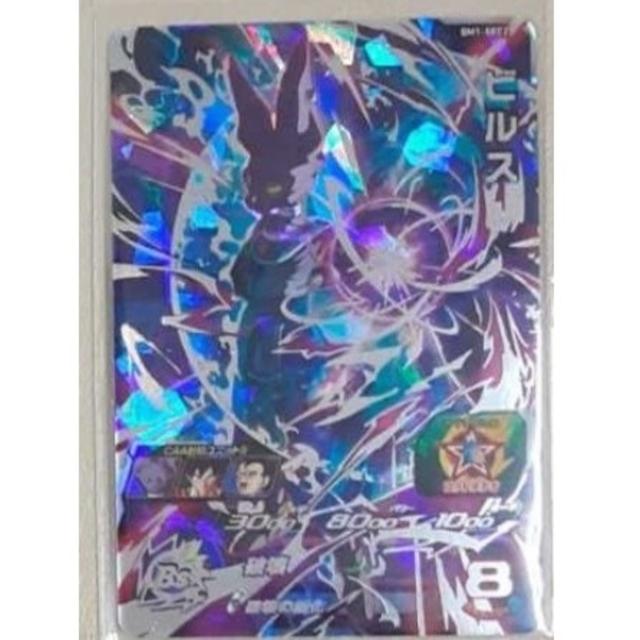 ドラゴンボール(ドラゴンボール)の演出オリパ エンタメ/ホビーのアニメグッズ(カード)の商品写真