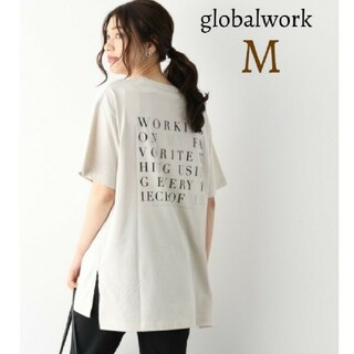 GLOBAL WORK - 新品 グローバルワーク バックプリントロゴTシャツ トップス 半袖