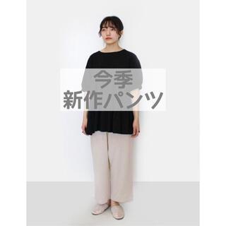 エヘカソポ(ehka sopo)のエヘカソポ ehkasopo SM2 裾釦パンツ 今季 ワイドパンツ(カジュアルパンツ)