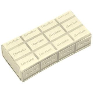 フランフラン(Francfranc)の残り僅か!チョコレート型折りたたみ式メガネケース ペンケース 板チョコ(サングラス/メガネ)