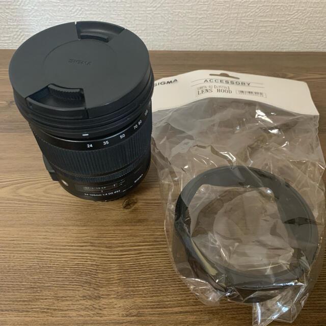 SIGMA(シグマ)のシグマ24-105mm F4 DG OS HSM Art Nikon スマホ/家電/カメラのカメラ(レンズ(ズーム))の商品写真