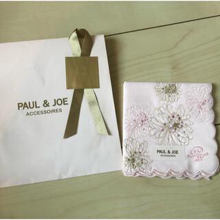 PAUL & JOE - ポール&ジョー ハンカチ