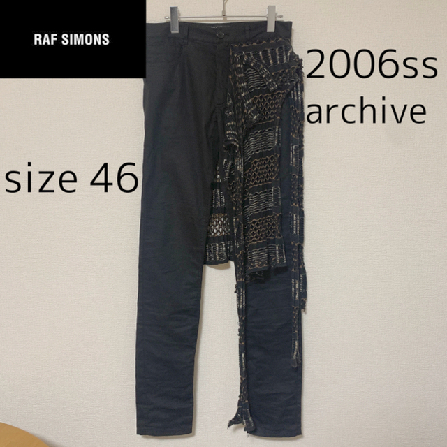 RAF SIMONS(ラフシモンズ)のRAF SIMONS  06ss  アーカイブ パンツ リメイク archive メンズのパンツ(デニム/ジーンズ)の商品写真