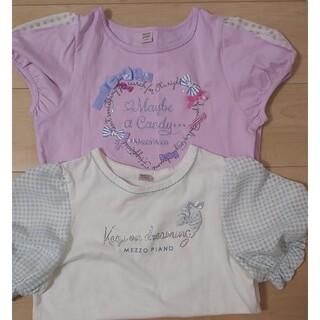 メゾピアノジュニア(mezzo piano junior)のメゾピアノジュニア160セット(Tシャツ/カットソー)