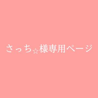 agnes b. - 【月末限定sale】アニエスベーバッグ トートバッグ マザーズバッグ