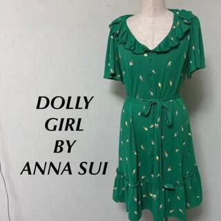 DOLLY GIRL BY ANNA SUI - ANNA SUI ドーリーガールバイアナスイ ワンピース サイズ2