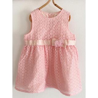 キムラタン(キムラタン)のBiquetteClubベビードレス 赤ちゃんお呼ばれワンピース 赤ちゃんドレス(ワンピース)