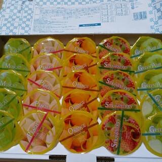 フルーツ ゼリー25個(菓子/デザート)