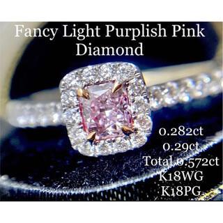 FLPP-SI2☘️とっても綺麗なリングピンクダイヤモンド取り巻きリング