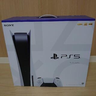 SONY - 【新品・未開封】プレステ5 PlayStation5 CFI-1000A01