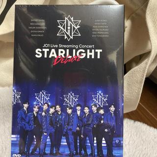 JO1 Live Streaming Concert STARLIGHT~