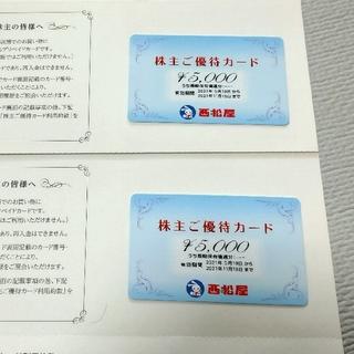 ニシマツヤ(西松屋)の西松屋 株主優待10000円分(ショッピング)