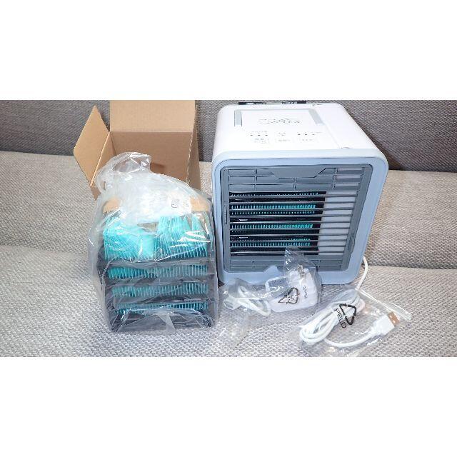 ここひえR3(ショップジャパン2021モデル) スマホ/家電/カメラの冷暖房/空調(扇風機)の商品写真