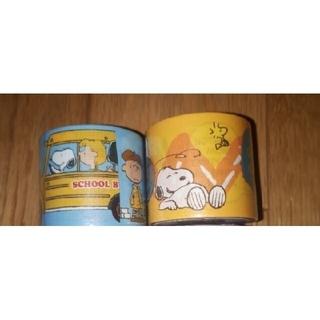 スヌーピー(SNOOPY)のYOJO テープ スヌーピー 2個(テープ/マスキングテープ)