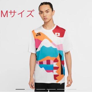 NIKE - Nike SB Para Japan Kit Skateboard Crew