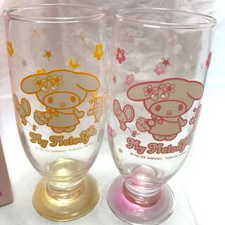 マイメロディ - サンリオ マイメロディ 色変わりグラス ペア ピンク オレンジ