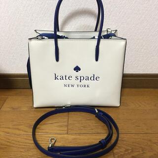 kate spade new york - ケイトスペード バック
