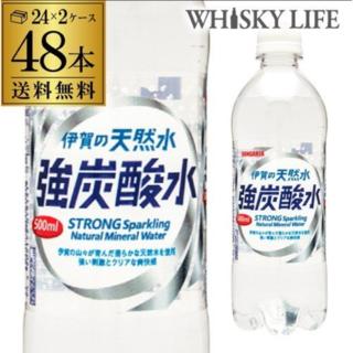 天然水 強炭酸水 炭酸水 500ml 48本 伊賀の天然水 強炭酸水 送料無料