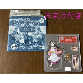 集英社 - 鬼滅の刃×ピザーラ禰󠄀豆子のアクスタ